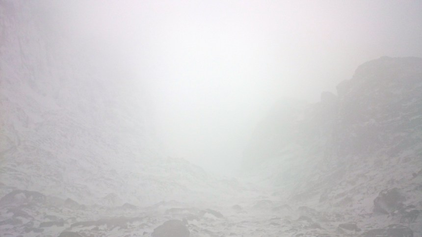 The 'view' into Observatory Gully